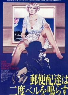 Postacı Sex Filmi İzle   HD